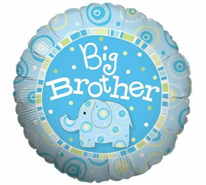 Big Brother Zoobilee Elephant Balloon