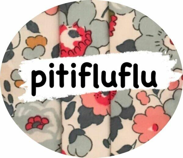 Pitifluflu