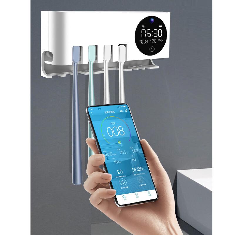 Smart Toothbrush