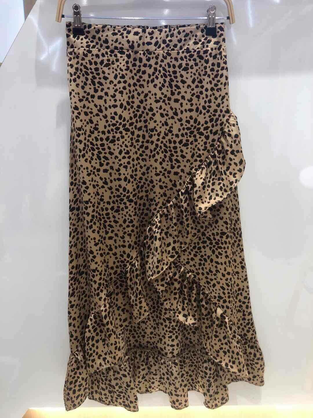 'Animal Print Skirt' with Frill in Golden Beige