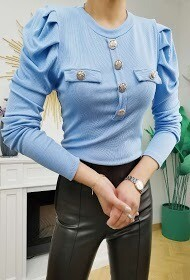 'Capped Sleeve Ribbed Fitted' Top in Blue