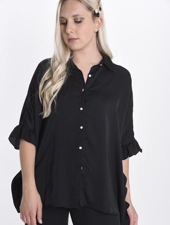 Lola flounce shirt