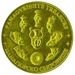 Колекционерска монета