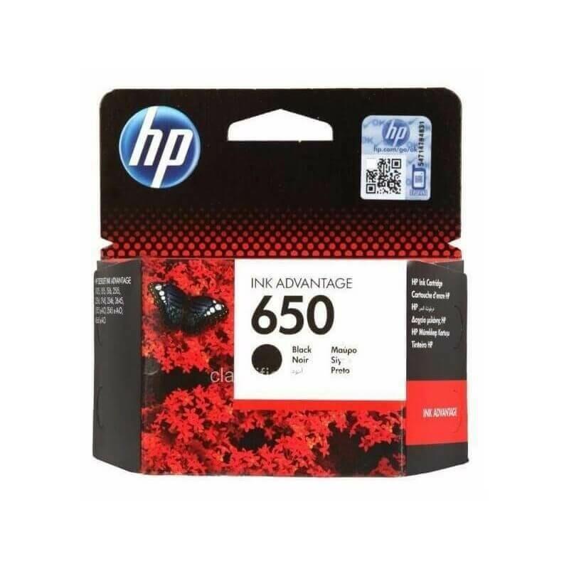 HP 650 NGJYR E ZEZ 45987