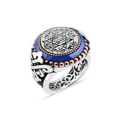 Enameled Solomon's Seal Round Stone Men's Ring