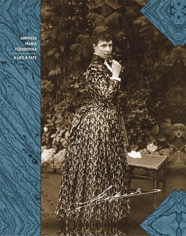 Empress Maria Fedorovna. A life & fate