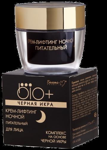 Noćna hranljiva krema za lice -BIO+ Crni kavijar- 45g