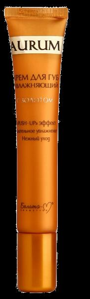 Hidratantna krema za usne -Aurum- 20g