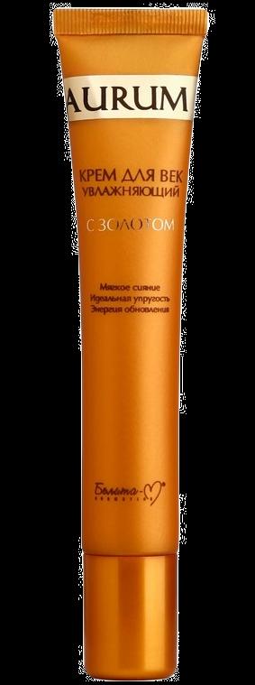 Hidratantna krema za područje oko očiju -Aurum- 20g