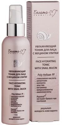 Hidratantni tonik za lice na bazi mucina puža -Snail Mucin- 150ml