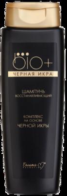 Obnavljajući šampon -BIO+ Crni kavijar- 400g