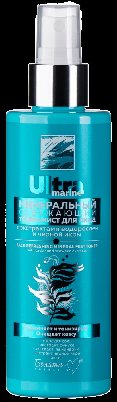 Mineralno osvežavajući tonik za lice sa ekstraktima alga i crnog kavijara