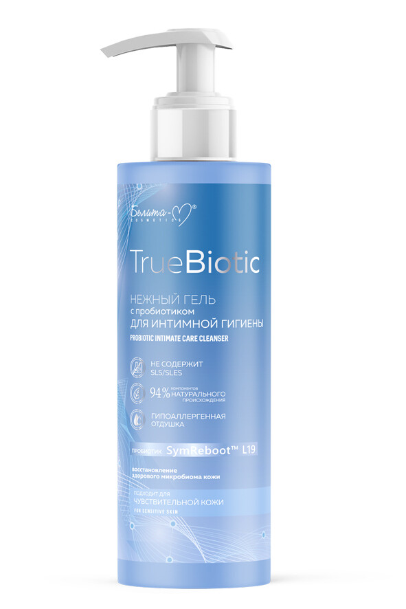 Nežni probiotički gel za intimnu higijenu 190g