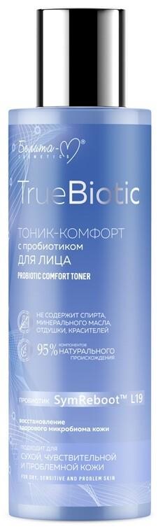 Tonik za lice sa probiotikom 150ml
