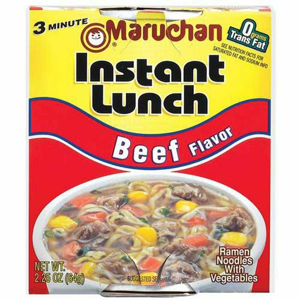 Maruchan Beef Soup 2.25 oz