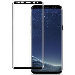Panzerglas Samsungs Galaxy S9 Schwarz