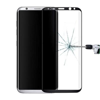 Panzerglas Samsung Galaxy  S8+