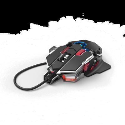 """uRage Gaming-Maus """"XGM 4400-MC"""""""