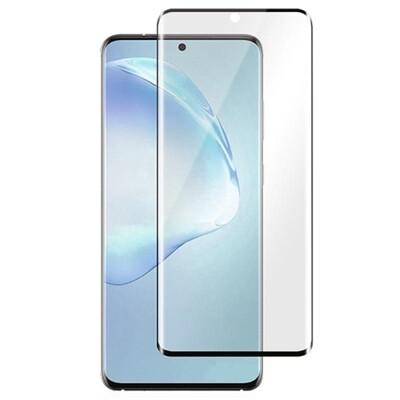 Panzerglas Samsung Galaxy S20 Ultra Full Glue Black / Vollleim schwarz