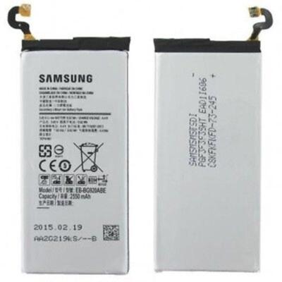 Samsung A300 (2015) Akku - Batterie