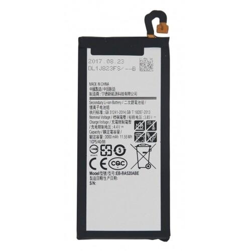 Samsung A520 (2017) Akku - Batterie
