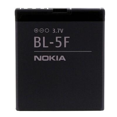 Nokia BL-5F Batterie/Akku für 6290, E65, N93i, N95, N96, 6210 Navigator