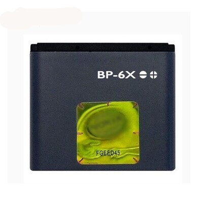 Nokia  BP-6X Batterie/Akku für Nokia 8800, Für Nokia 8800 Arte, Für Nokia 8800 Sirocco