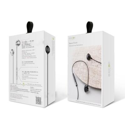 BASEUS Encok H06 Seitlicher In-Ear 3,5 Mm Kopfhörer