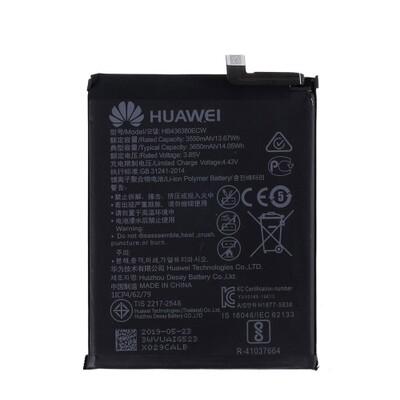 Huawei P30 Pro Batterie HB486486ECW