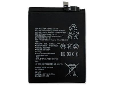 Huawei Mate 30 Batterie HB486586ECW