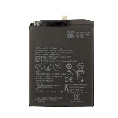 Huawei P30 Lite Batterie HB356687ECW