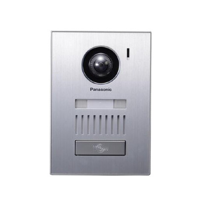 Panasonic Video Intercom System VL-SVN511CX