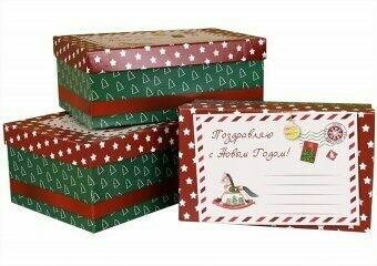Коробка подарочная с открыткой