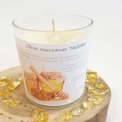 Массажная свеча - Медовая 250 мл