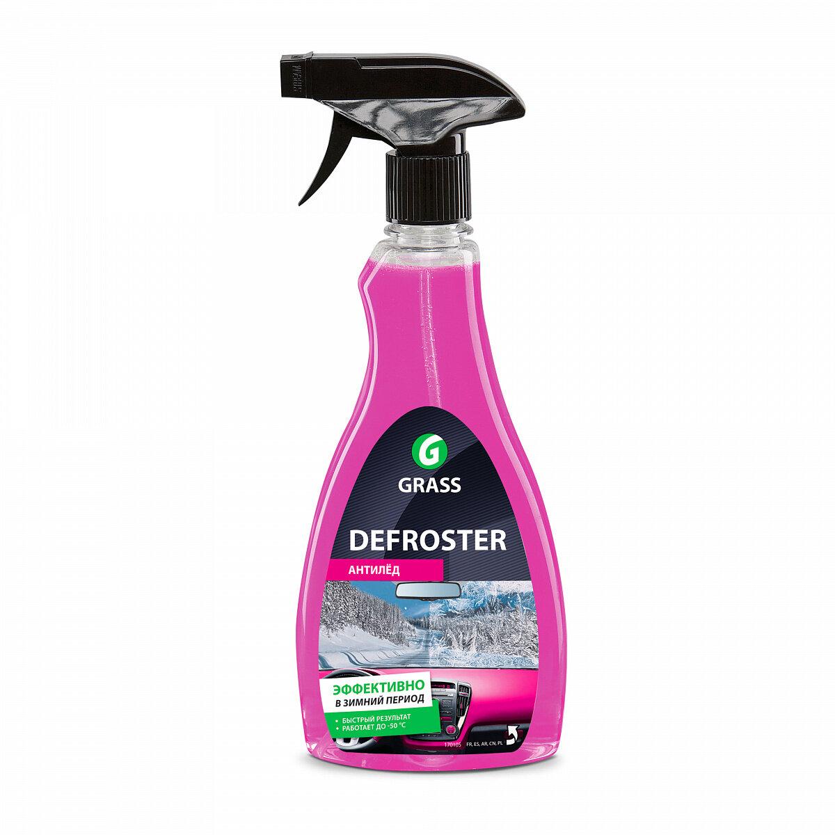 Jääsulataja - Defroster