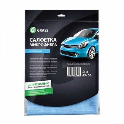 IT-0319 - GRASS SOAKED MICROFIBER 45*55cm