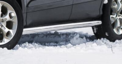 Küljerauad, Ford Kuga 2012 - 2017