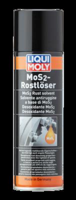 Антикоррозийный спрей с МоS2 300мл