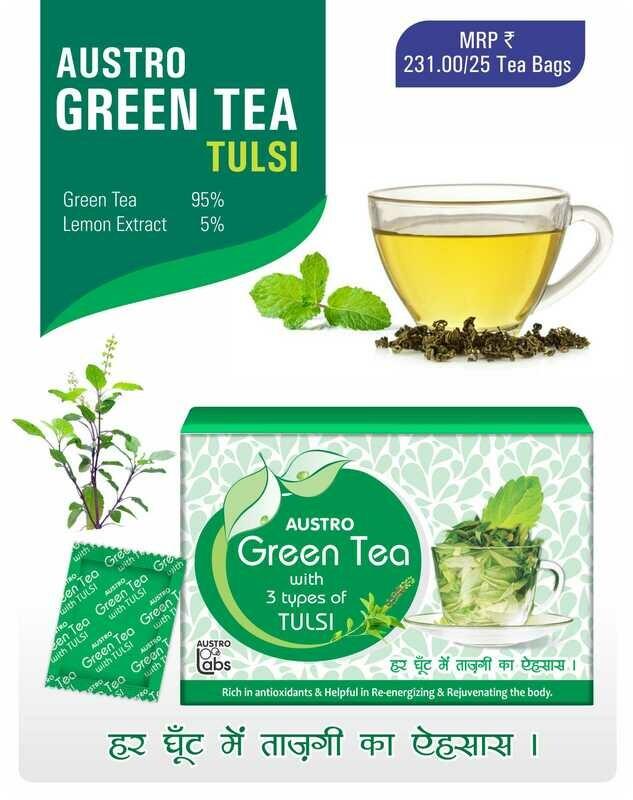 GREEN TEA TULSI