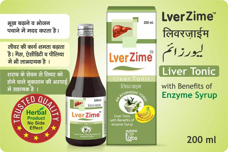 Lver Zime - Banana Flavored