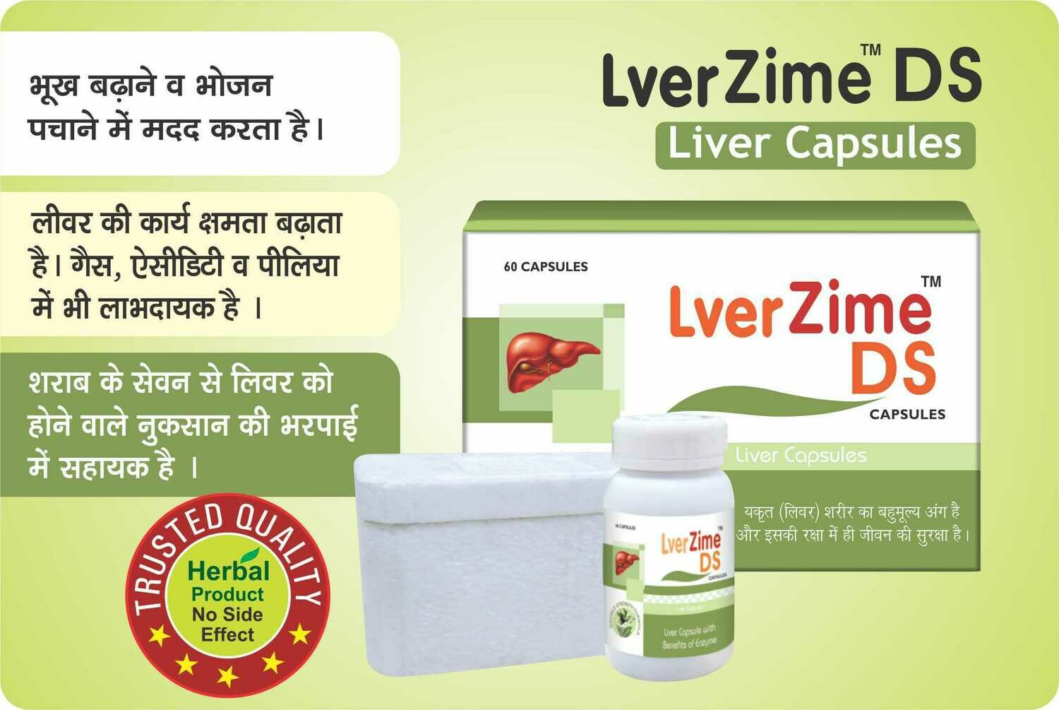Lver Zime DS Capsules