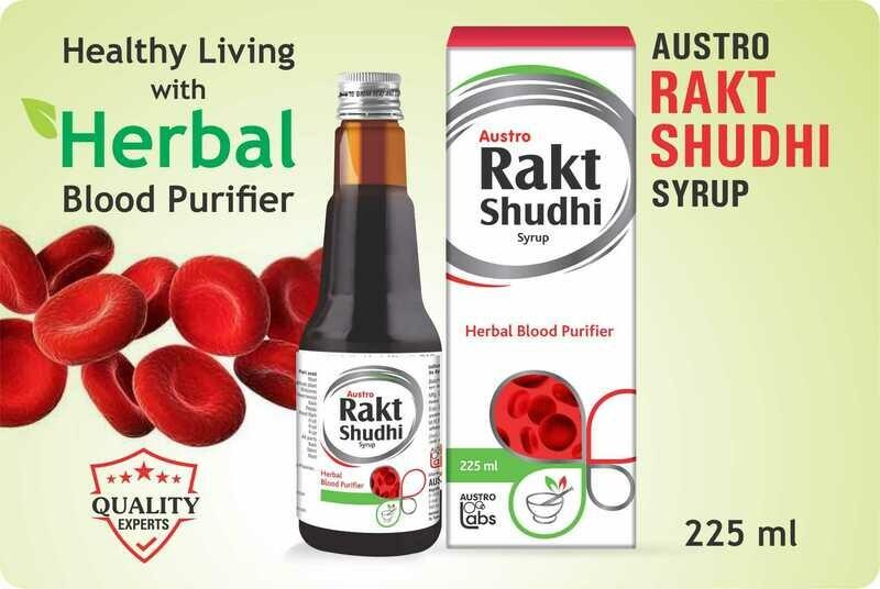 Austro Rakht Shudhi Syrup