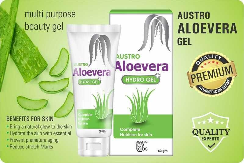 Austro AloeVera+ Hydro Gel