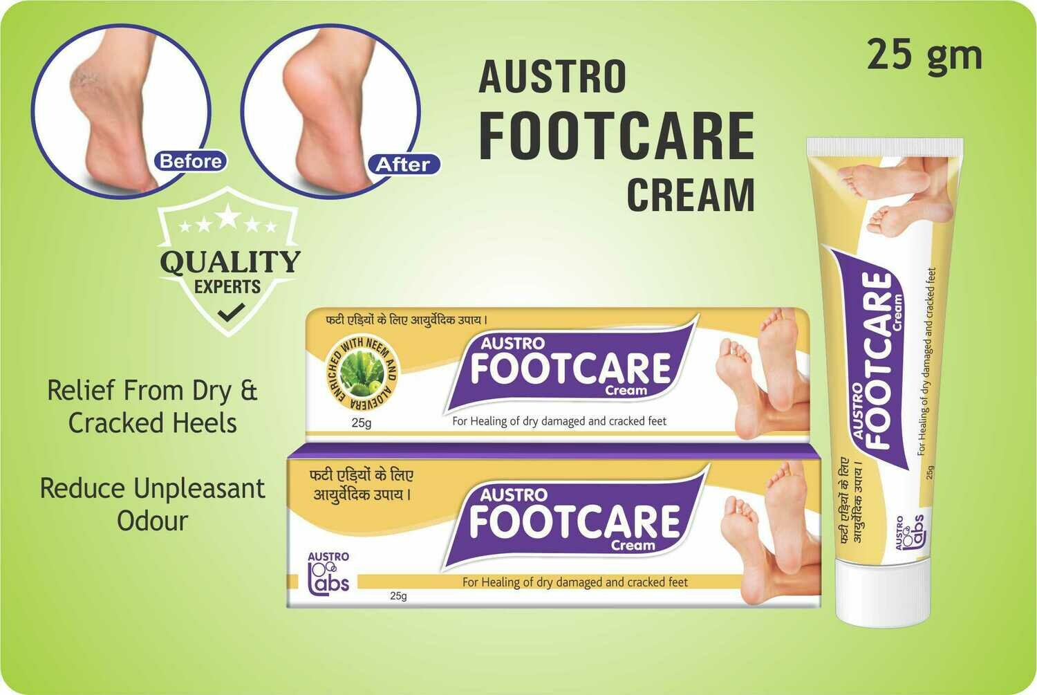 Austro Footcare Cream