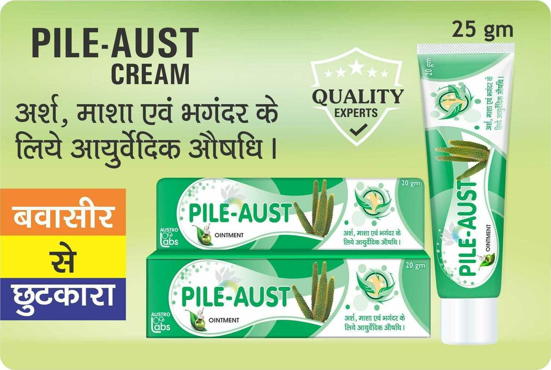 Pile-Aust Cream