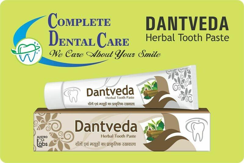 Dantveda Herbal Toothpaste