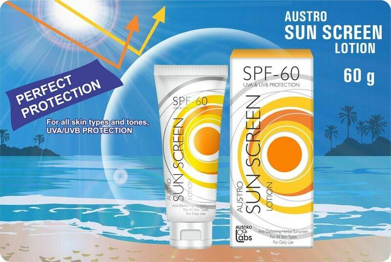 Austro Sun Screen Lotion