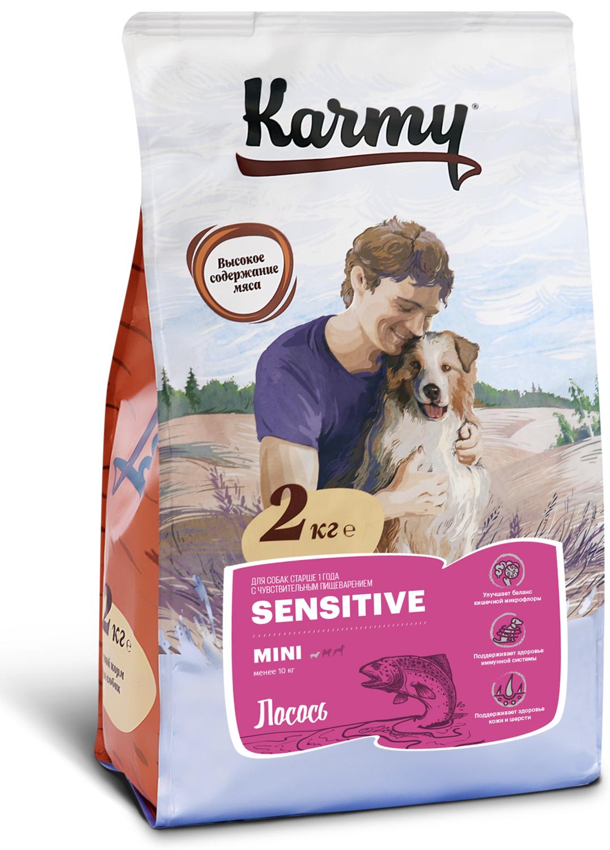 Сухой корм для мелких собак с чувствительным пищеварением Карми Сенсетив Лосось, 2кг.