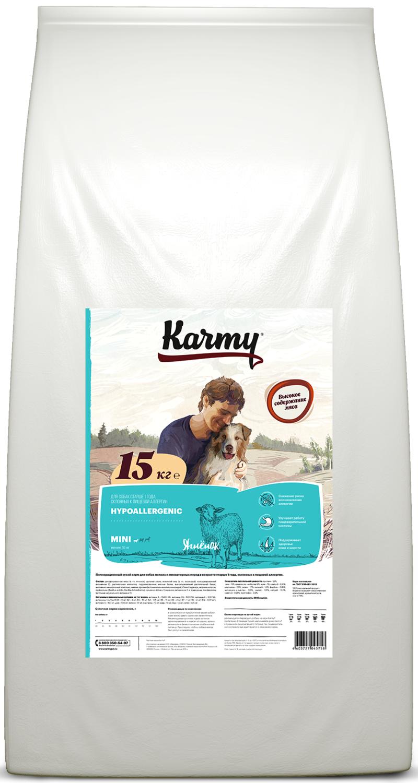 Гипоаллергенный сухой корм для собак мелких пород Карми, мини, ягнёнок, 15кг.