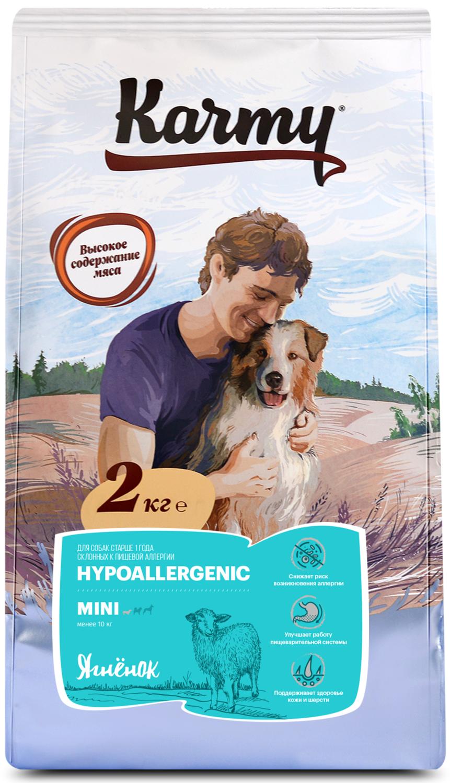 Гипоаллергенный сухой корм для собак мелких пород Карми, мини, ягнёнок, 2кг.